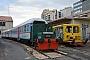 """Deutz 56316 - FSE """"B 110"""" 10.06.2013 - Bari, Depot der FSEHarald Belz"""