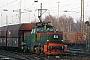"Henschel 32093 - RBH Logistics ""004"" 30.12.2008 - Recklinghausen Süd, BahnhofMartin Weidig"