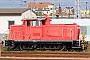 """Krupp 4017 - DB Schenker """"362 594-4"""" 22.09.2012 - CottbusTheo Stolz"""