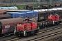 "MaK 1000417 - DB Cargo ""296 044-1"" 11.12.2020 - Mannheim, RangierbahnhofHarald Belz"